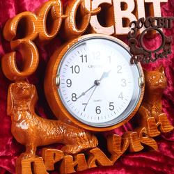 Годинник з символікою магазину
